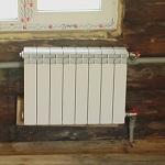 Алюминиевые радиаторы отопления какие лучше выбрать и почему? 1