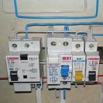Подключение УЗО и дифавтомата - схема с заземлением 1