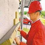 Правильное утепление газобетонных стен снаружи - можно ли утеплять газобетон пенополистиролом 1