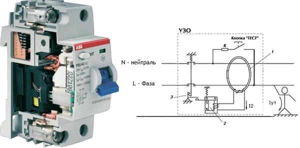 Как подключить УЗО и дифавтоматы без заземления - схема 3